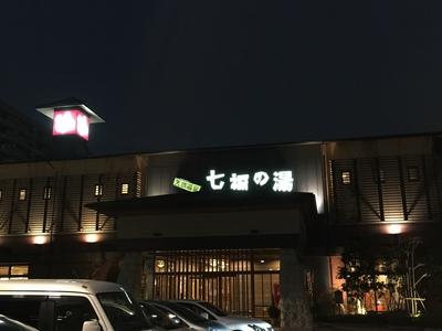 K七福.jpg